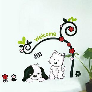 疯抢特价墙贴纸 儿童房卡通贴画客厅卧室背景墙教室布置 可爱动物