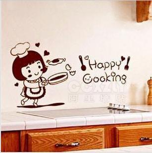 快乐厨师 卡通人物贴画 创意贴纸 厨房玻璃贴 墙贴纸 S888