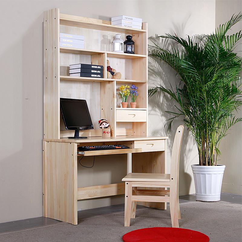 松木家具全实木书柜电脑桌书桌学习桌儿童松木家具儿童套房