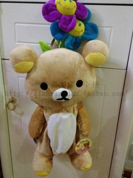 san-x超萌の轻松熊 轻松小熊双肩包 幼儿园小书包 可爱 儿童背包