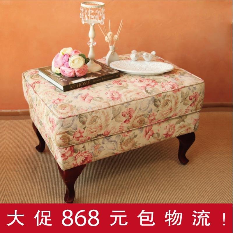 【8折包邮】欧式布艺老虎椅脚凳单人美式沙发墩
