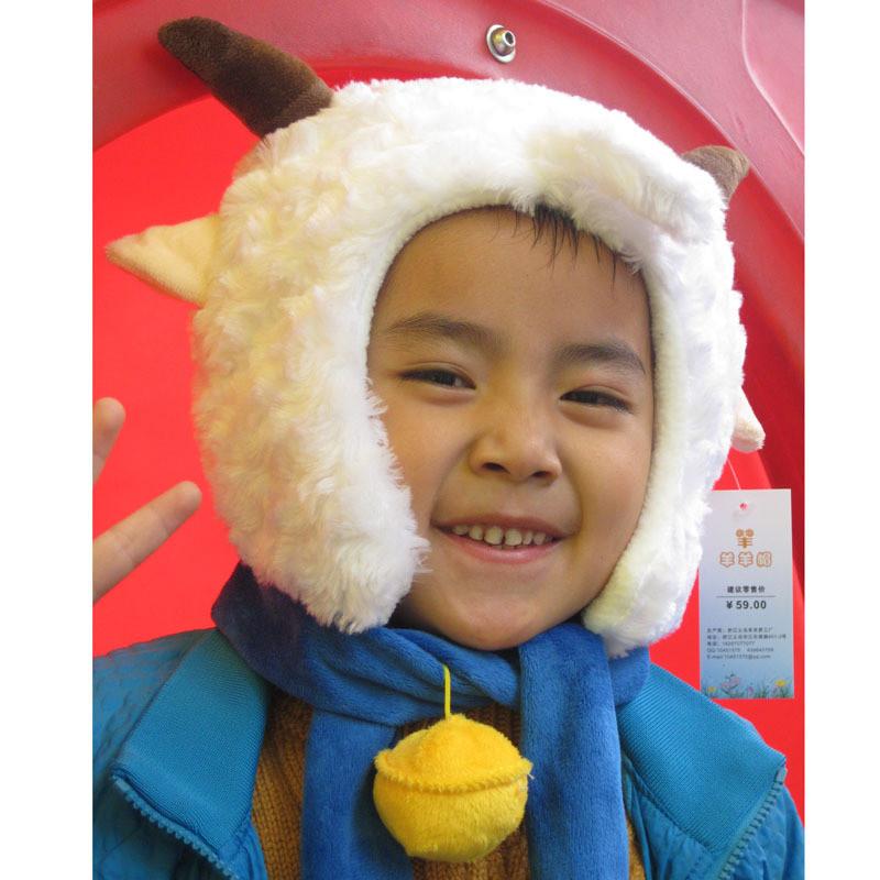羊羊动物帽子