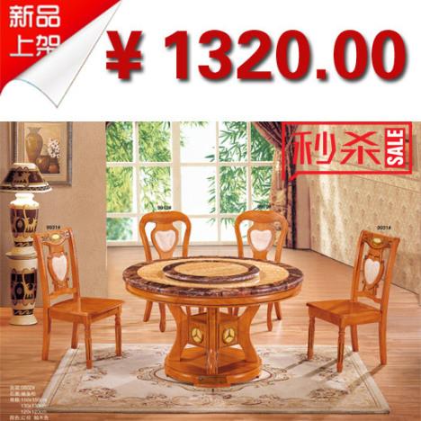 方桌 大理石圆桌
