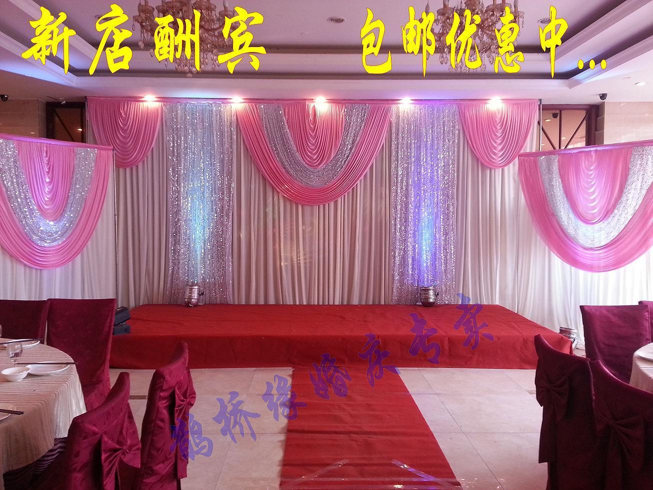 新款欧式结婚婚礼婚庆背景纱幔布幔舞台背景布置婚庆