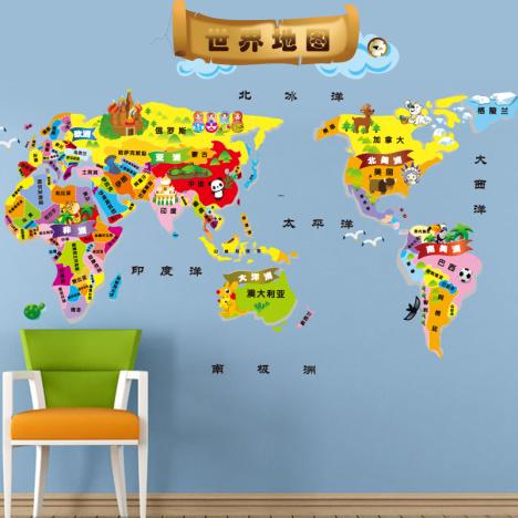 卡通世界地图墙贴 幼儿园装饰贴纸儿童卧室墙贴画可