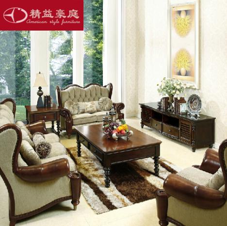 田园布艺拼皮沙发 客厅欧美沙发组合
