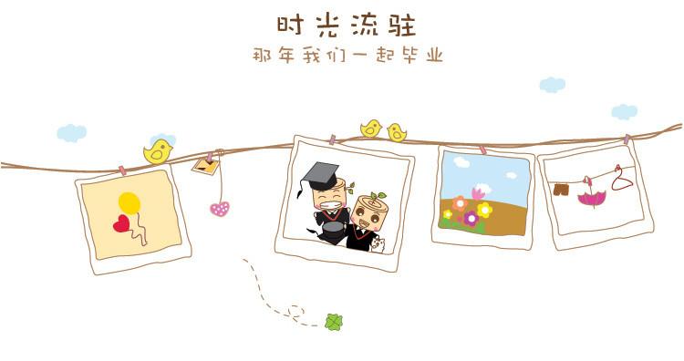 diy相册文字素材友谊