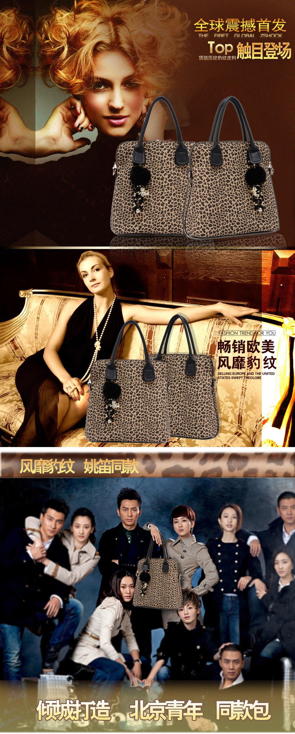 网友爱洛宝箱包分享北京青年:北京青年姚笛唐娇同款图片