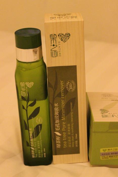 草木之心绿茶籽卸妆水