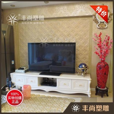 丰尚简欧式砂岩电视背景墙艺术影视墙砖浮雕立体壁画