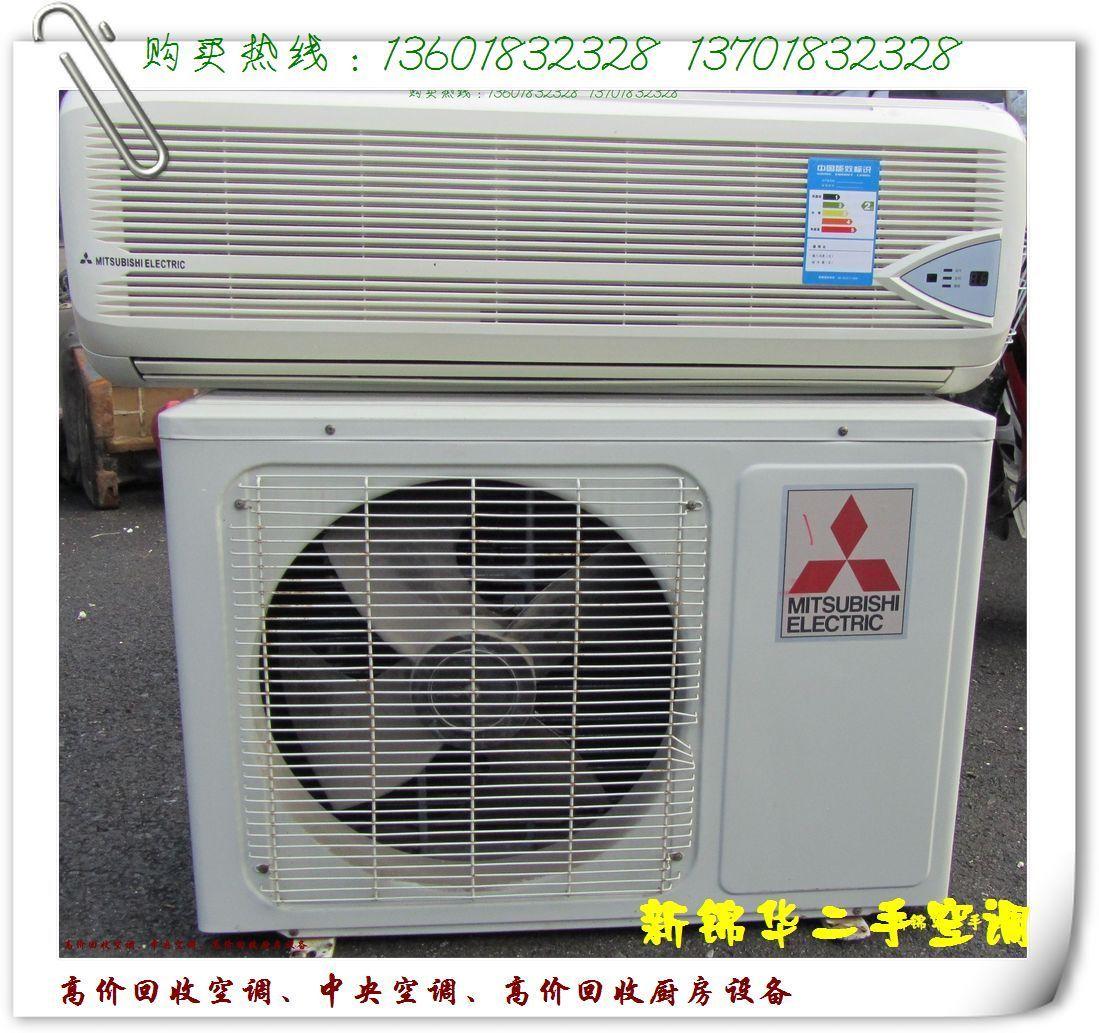 三菱电机空调搭配