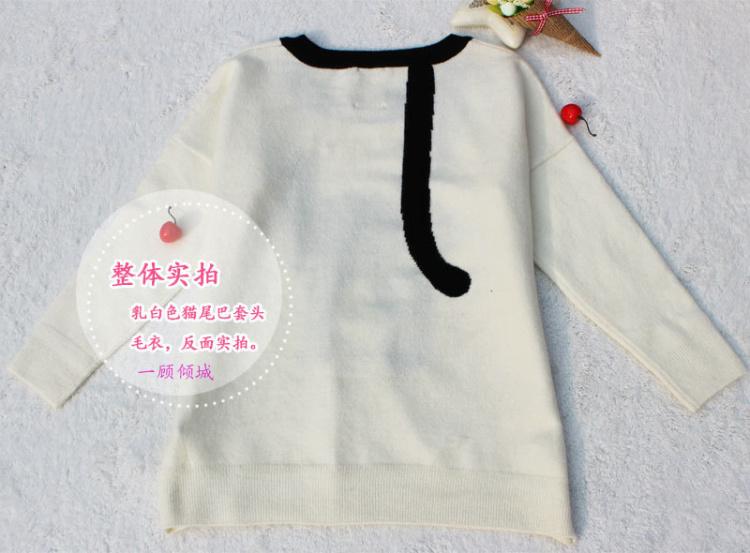 韩版可爱小猫图案毛衣