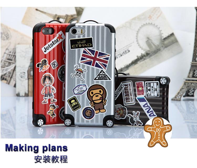 拉杆箱 iphone5 5s手机壳