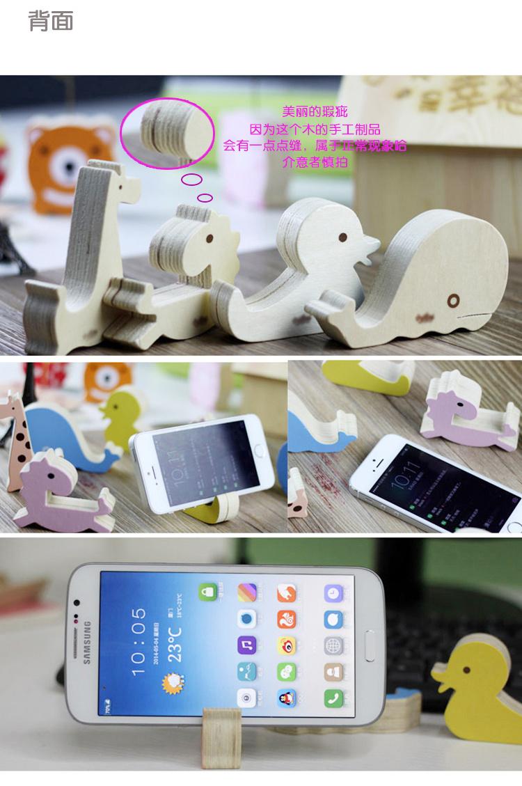 【韩国创意可爱动物木质手机支架】-配饰-摆件