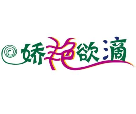 logo logo 标志 设计 矢量 矢量图 素材 图标 468_390
