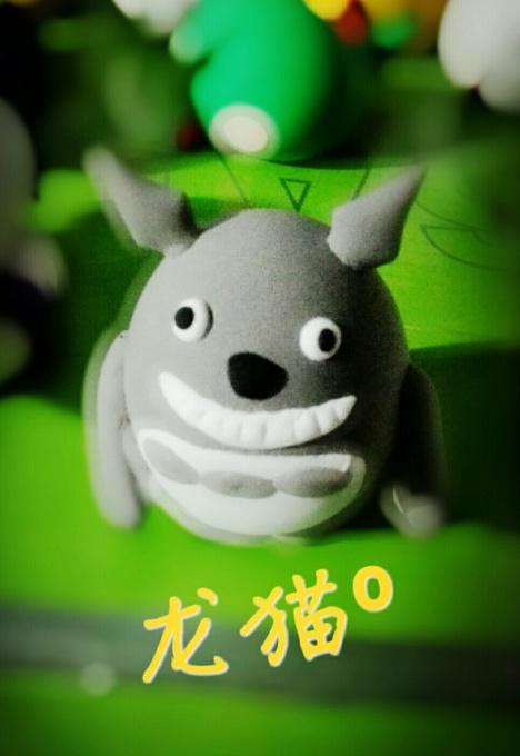 【可爱的粘土小动物】-无类目--王美蛋丶-蘑菇街优店