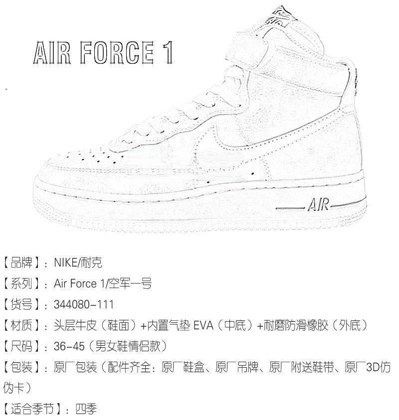 【空军一号粉色高帮新款运动板鞋】-鞋子-板鞋_运动鞋