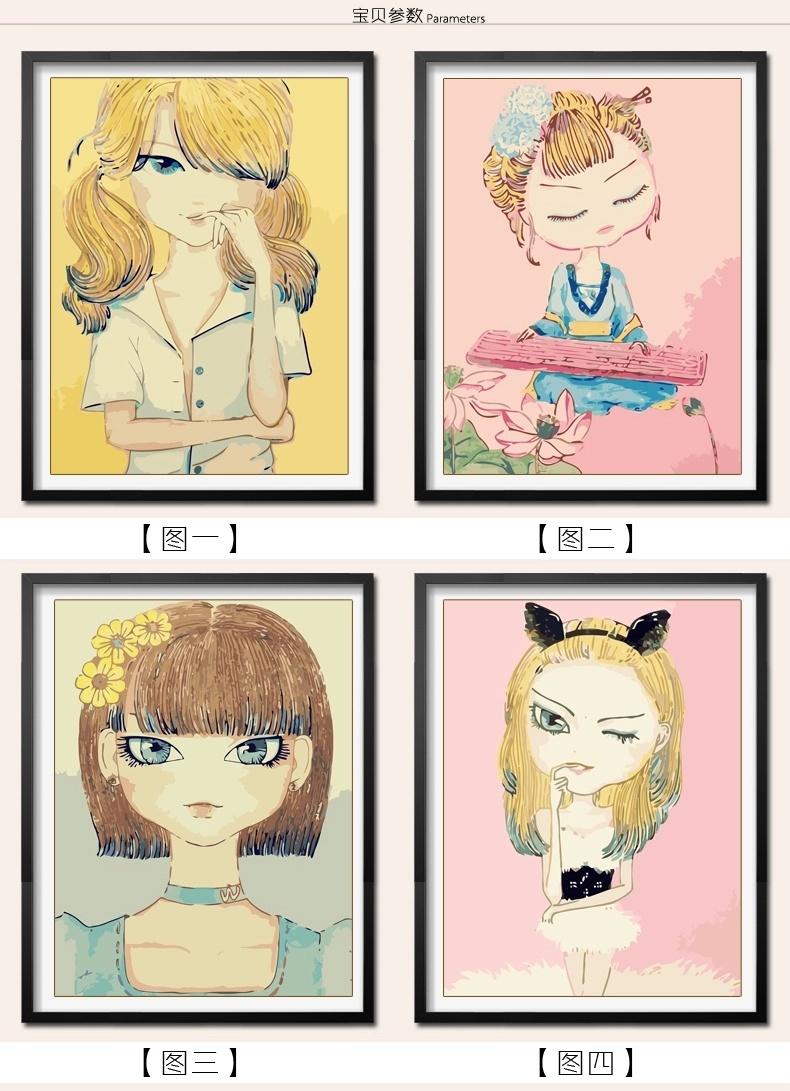 可爱卡通女孩diy手绘数字油画-来自蘑菇街优店