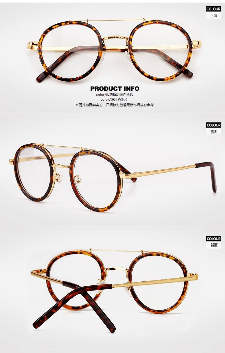 圆形眼镜框复古个性金边眼镜框