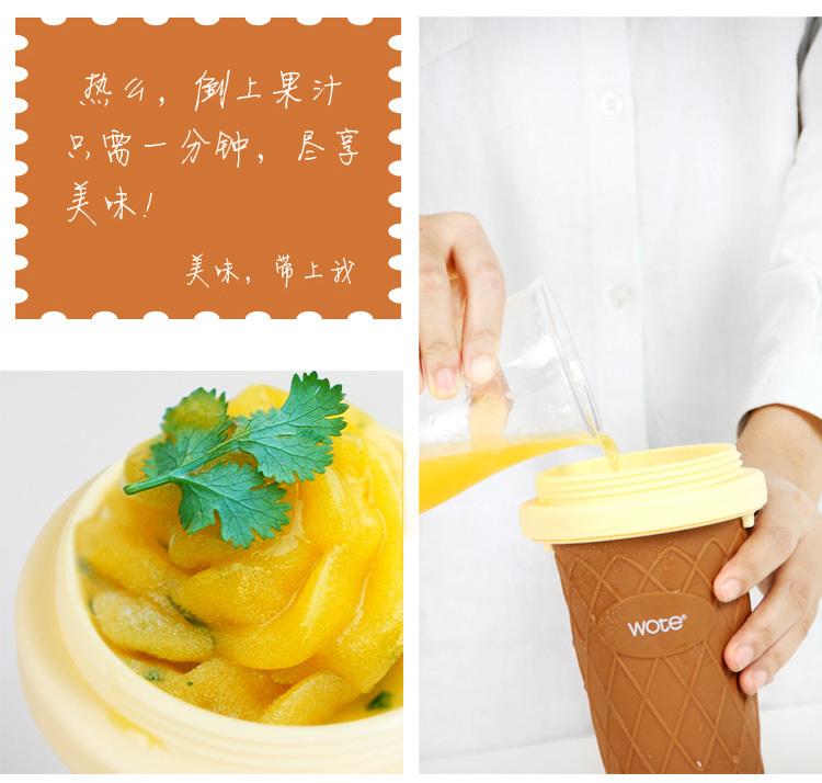 风格:可爱/卡通,运动,创意 产品名称:冰淇淋冰沙杯 材质:pp 硅胶
