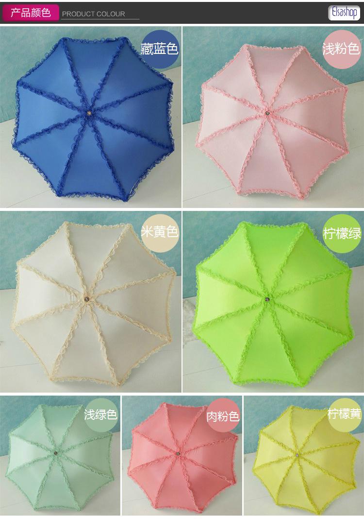 【蕾丝伞遮阳伞新款糖果色花边晴雨拱形银胶伞太阳伞