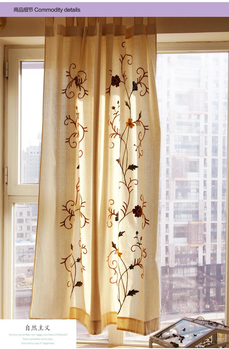 【欧式绣花田园布艺棉麻卧室飘窗帘】-家居-窗帘门帘