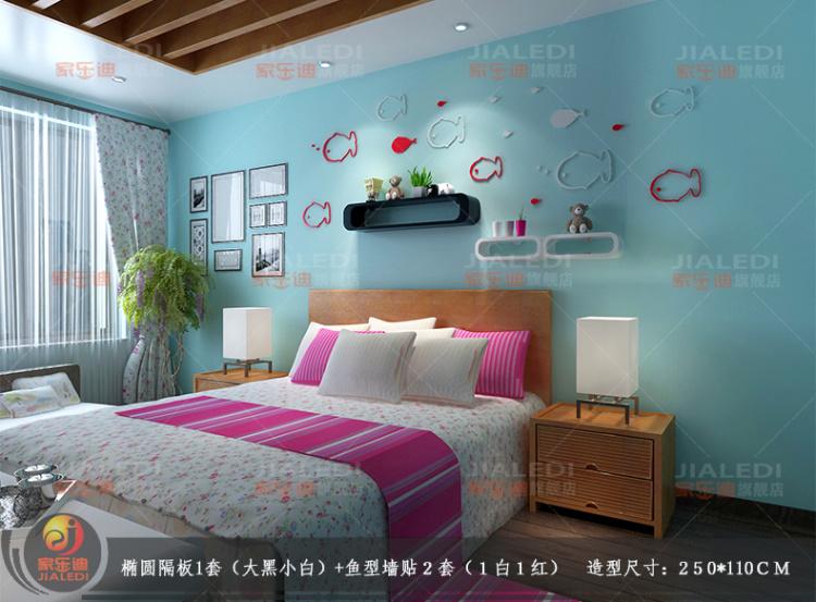 背景墙 房间 家居 起居室 设计 卧室 卧室装修 现代 装修 750_553