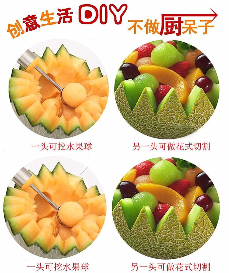 多功能diy水果雕刻刀