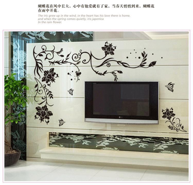 【简一】时尚藤蔓电视背景墙贴画