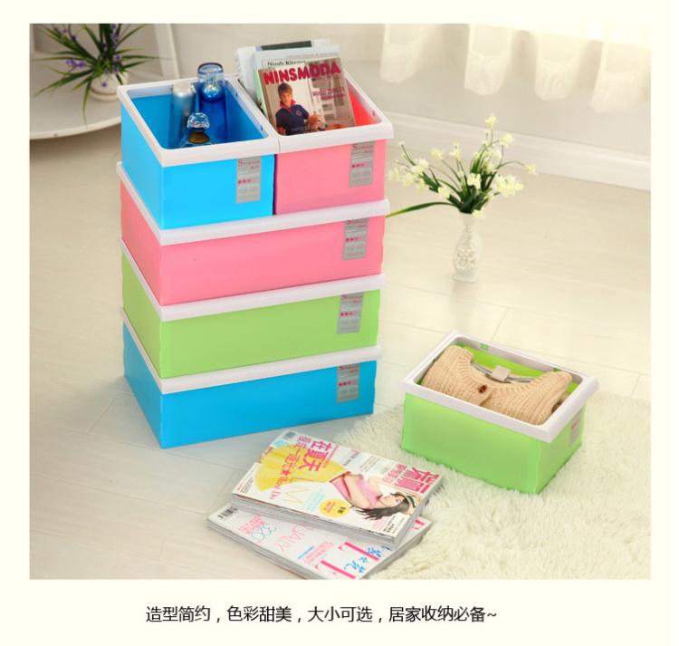 韩国diy内衣无盖塑料收纳盒