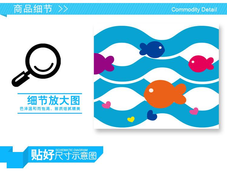 幼儿园游泳馆场景布置海洋世界贴画