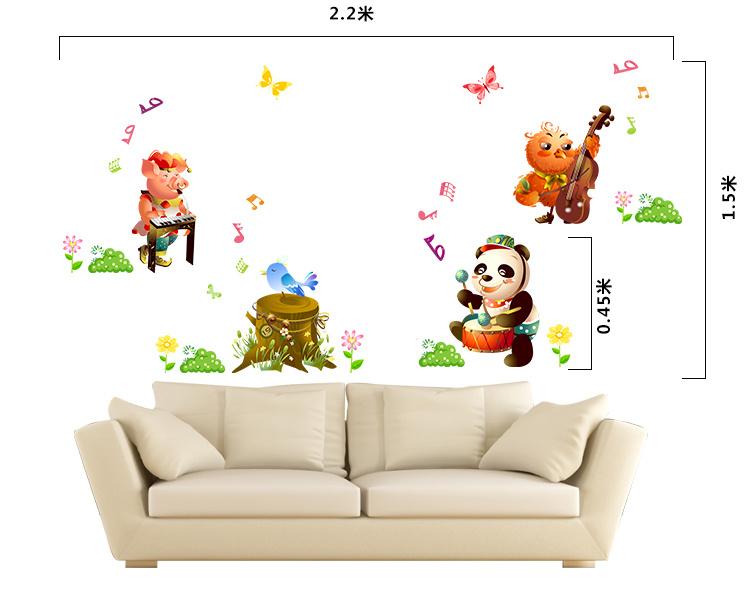 【简一】卡通动物音乐会墙贴画