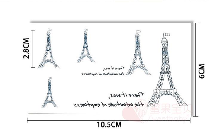 【(3张不同款)埃菲尔铁塔纹身贴】-配饰-女士配饰