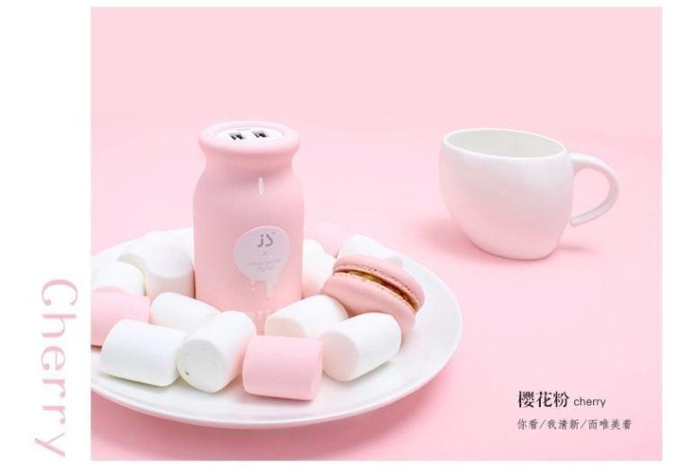 【可爱牛奶瓶卡通充电宝10000毫安】-配饰-3c数码