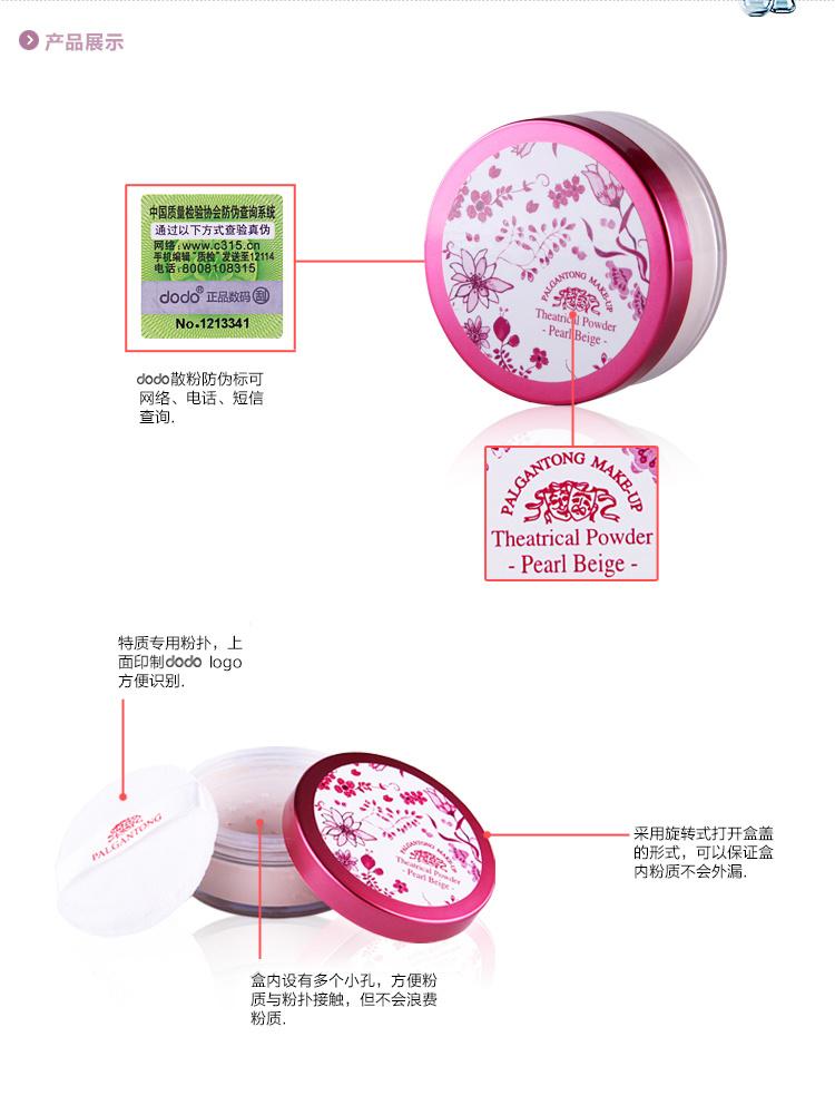 【韩国dodo清晨素颜美肌套装】-美妆-美妆
