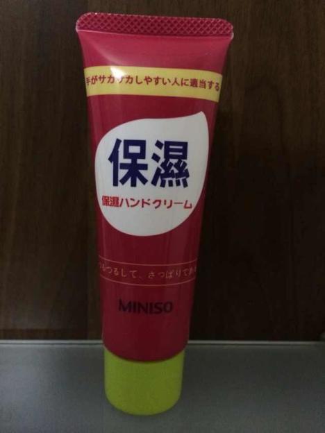 【miniso日本名创优品】保湿护手霜