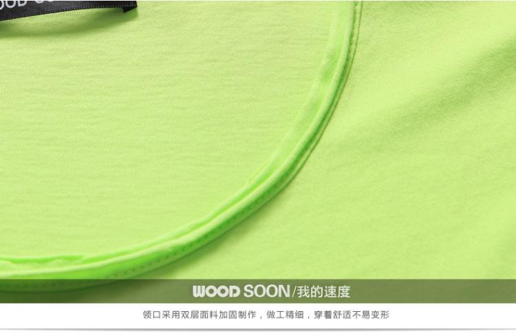 植物纯色图片素材