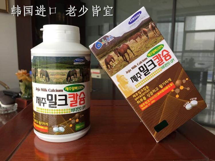 【韩国进口济州岛马骨钙片200g】-无类目--左儿的