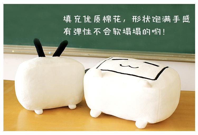 【bilibili小电视公仔抱枕】-null-百货