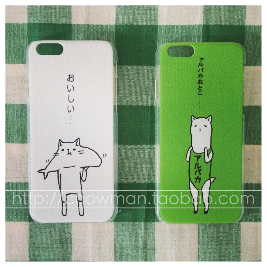 原创设计 小清新羊驼 猫咪 日文 和风iphone6/plus/5/5s手机壳