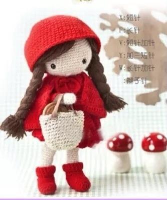 编织钩针毛线玩偶娃娃斗篷小红帽买毛线赠送图解非成