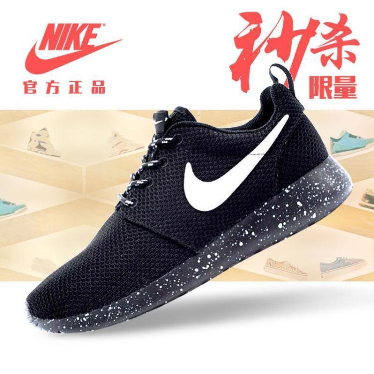 李男鞋正品网面跑鞋