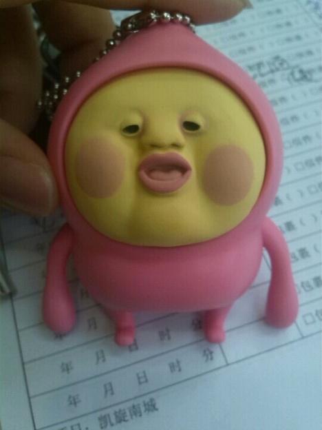 【呆萌屁桃哦,丑不丑!】-无类目--唐代的小胖子-蘑菇
