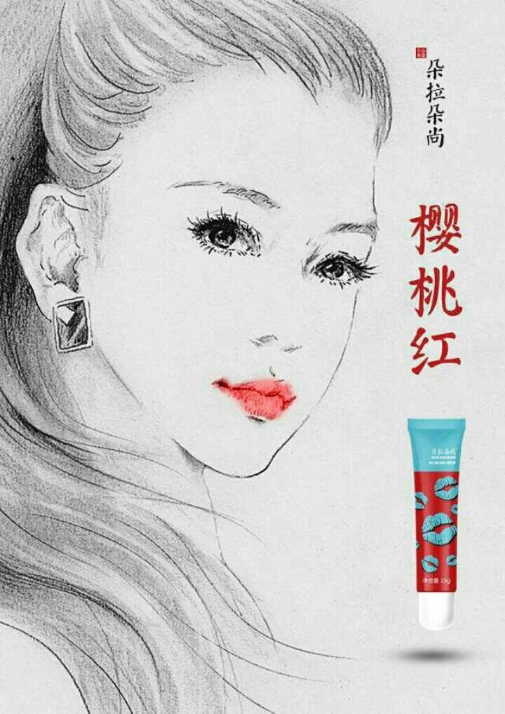 素描唇膏的画法步骤