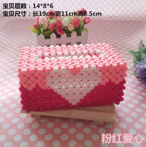 【diy手工串珠纸巾盒,爱心系列】--hxxy饰品屋-蘑菇