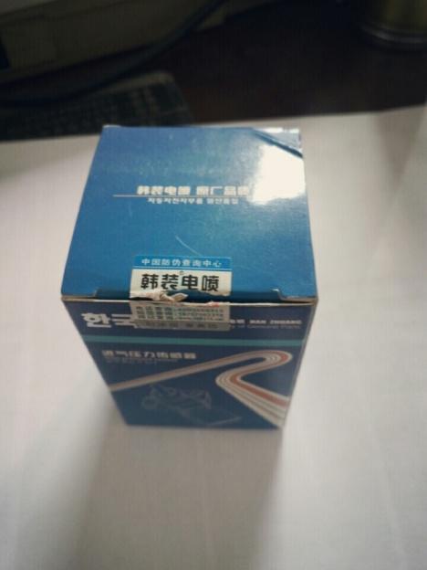 韩国品牌进气压力传感器