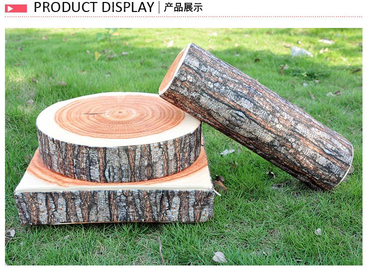 【创意高仿真方形木块靠坐垫】-家居-家居建材
