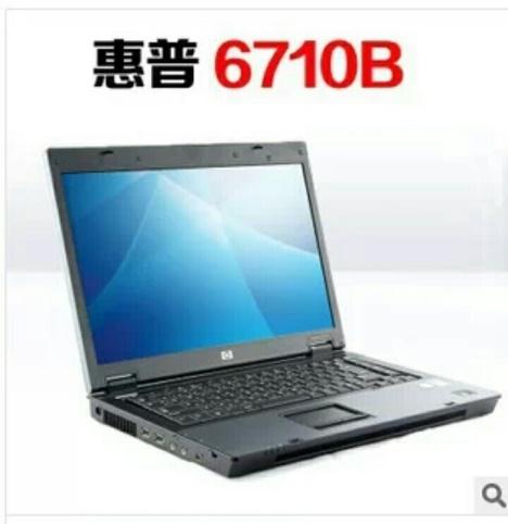 笔记本电脑 hp惠普6710b 15寸宽屏 原装wifi