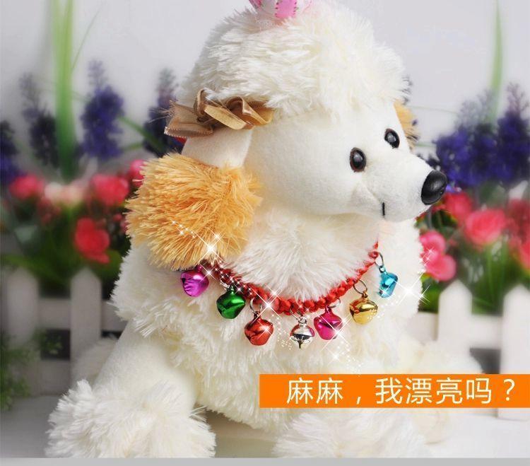 七彩狗铃铛宠物项圈 狗狗用品纯手工编织 宠物项链猫咪铃铛圈