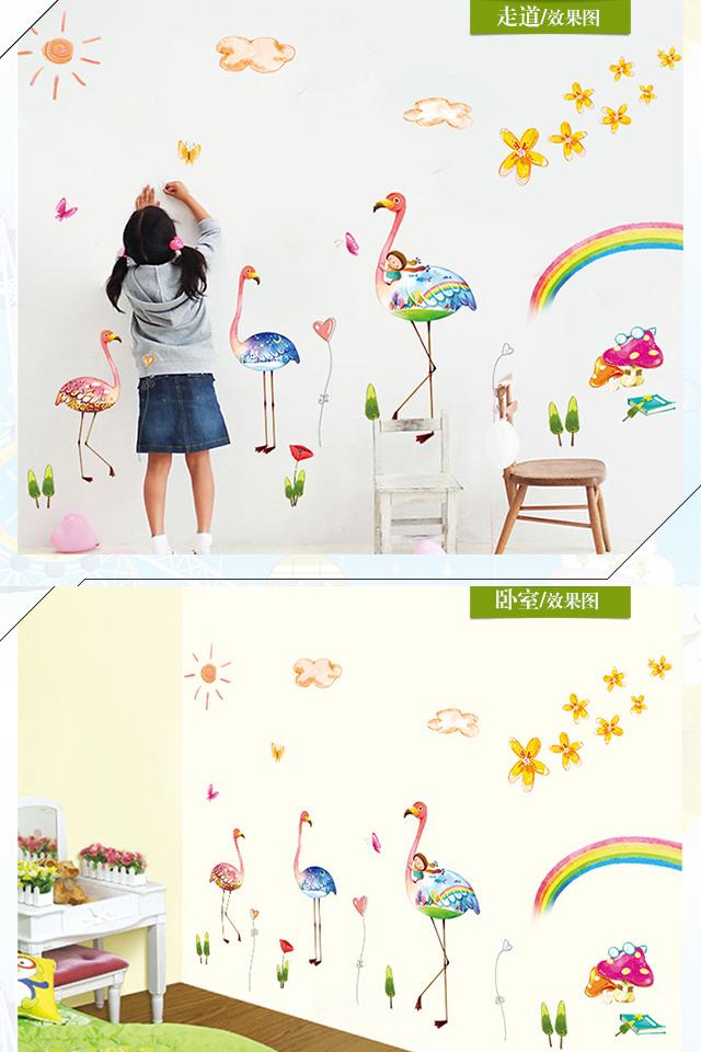 创新设计卡通火烈鸟儿童房装饰背景墙贴】